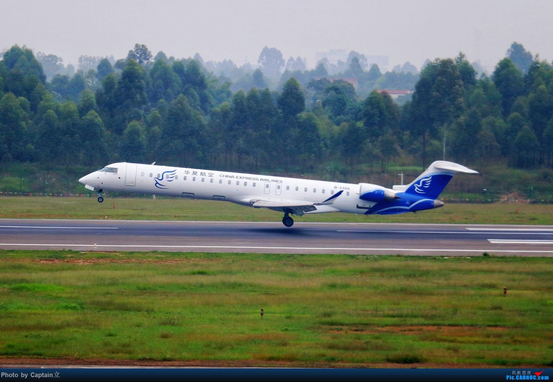 [原创]双流水泥天的CR9落地 BOMBARDIER CRJ900NG B-3366 中国成都双流国际机场