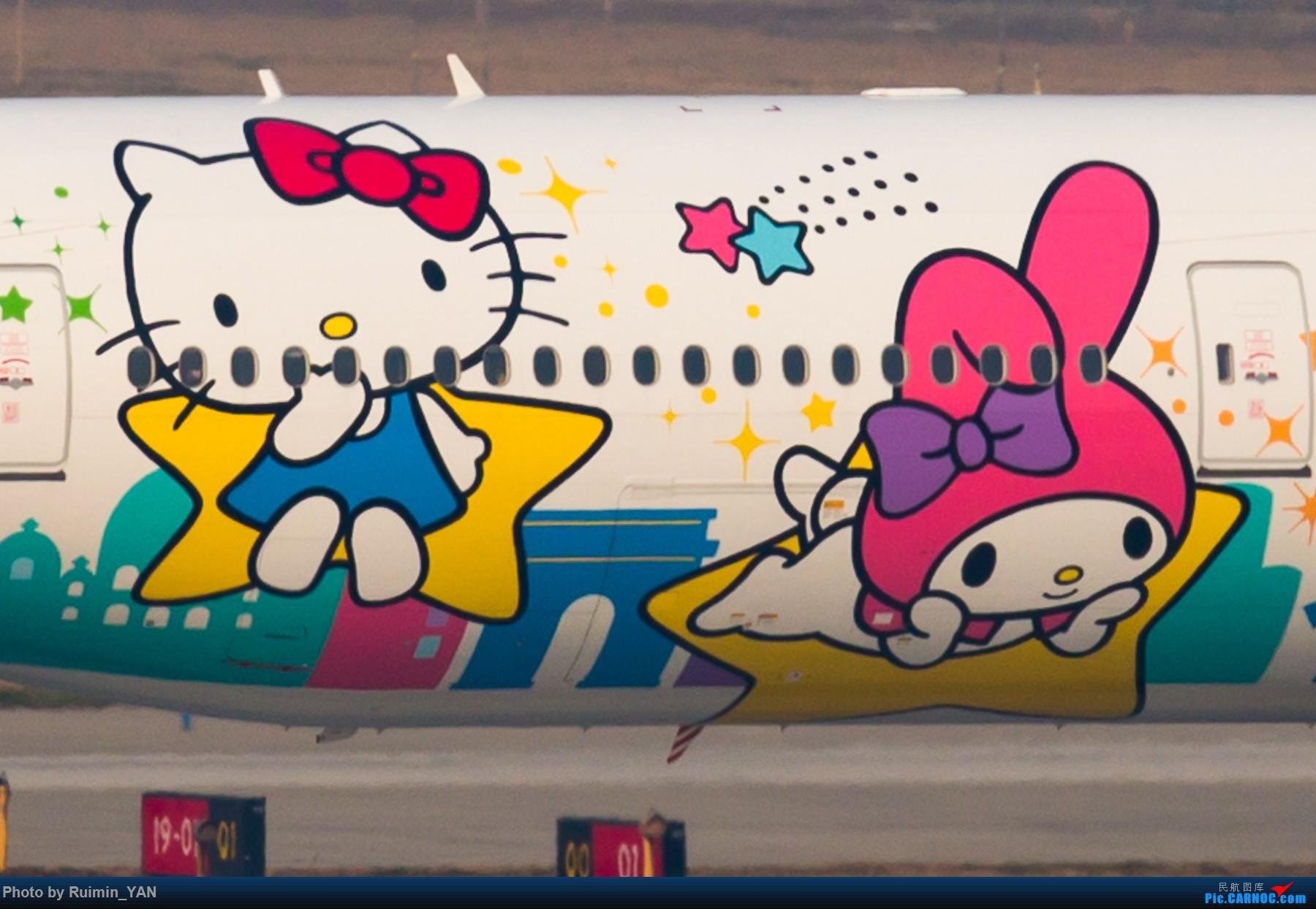 Re:【PEK飞友会】长荣Hello Kitty彩绘机B-16722 BOEING 777-300ER B-16722 中国北京首都国际机场