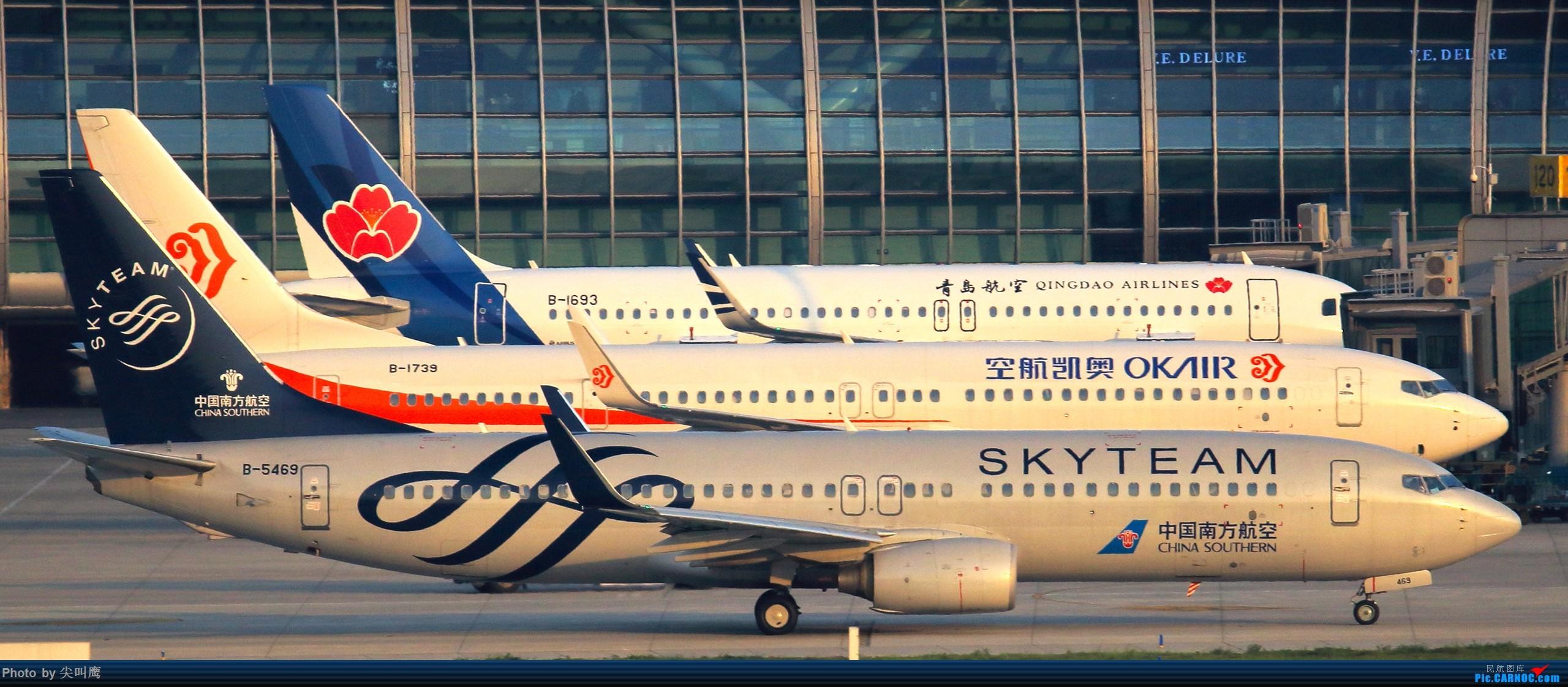 Re:[原创]737-800排排坐 BOEING 737-800 B-5469 中国南宁吴圩国际机场