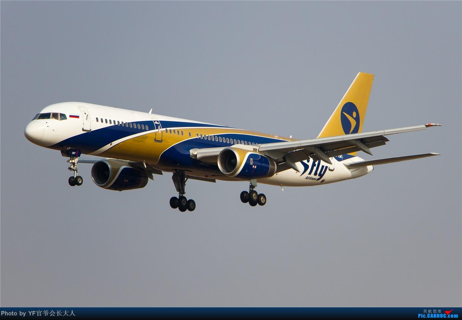 Re:[原创]【ZYTX】【1600*1066】论坛首发:俄罗斯艾菲航空公司波音757-28A,注册号:EI-EWT,还有757斯基以及最近新拍机点拍的一些好货 BOEING 757-200 EI-EWT 中国沈阳桃仙国际机场