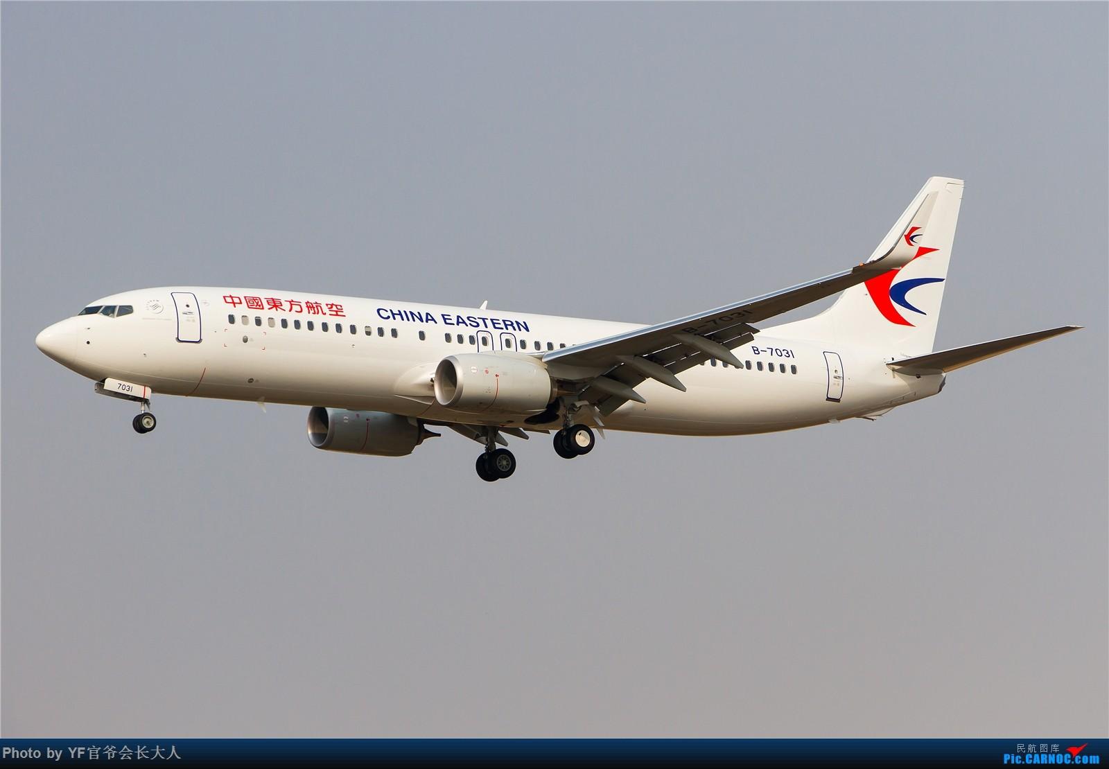 Re:[原创]【ZYTX】【1600*1066】论坛首发:俄罗斯艾菲航空公司波音757-28A,注册号:EI-EWT,还有757斯基以及最近新拍机点拍的一些好货 BOEING 737-800 B-7031 中国沈阳桃仙国际机场
