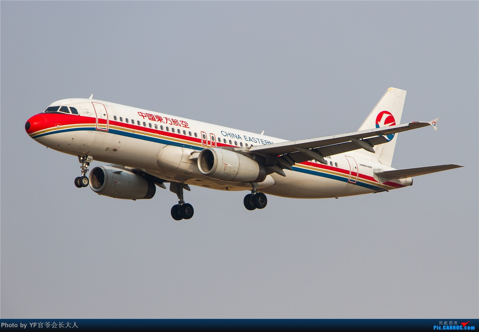 Re:[原创]【ZYTX】【1600*1066】论坛首发:俄罗斯艾菲航空公司波音757-28A,注册号:EI-EWT,还有757斯基以及最近新拍机点拍的一些好货 AIRBUS A320-200 B-6638 中国沈阳桃仙国际机场