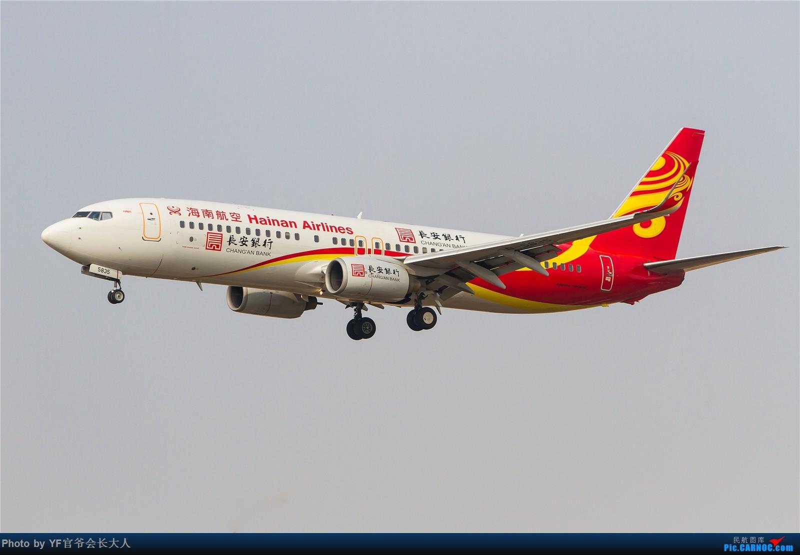Re:[原创]【ZYTX】【1600*1066】论坛首发:俄罗斯艾菲航空公司波音757-28A,注册号:EI-EWT,还有757斯基以及最近新拍机点拍的一些好货 BOEING 737-800 B-5835 中国沈阳桃仙国际机场
