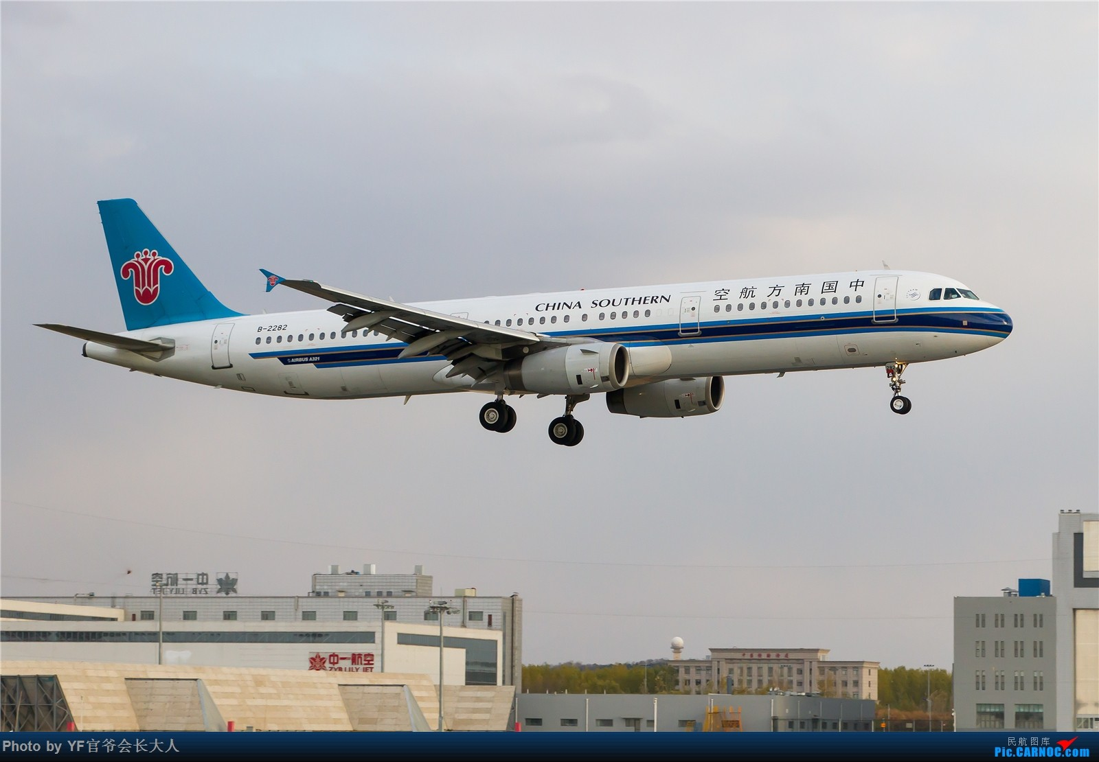 Re:[原创]【ZYTX】【1600*1066】论坛首发:俄罗斯艾菲航空公司波音757-28A,注册号:EI-EWT,还有757斯基以及最近新拍机点拍的一些好货 AIRBUS A321-200 B-2282 中国沈阳桃仙国际机场