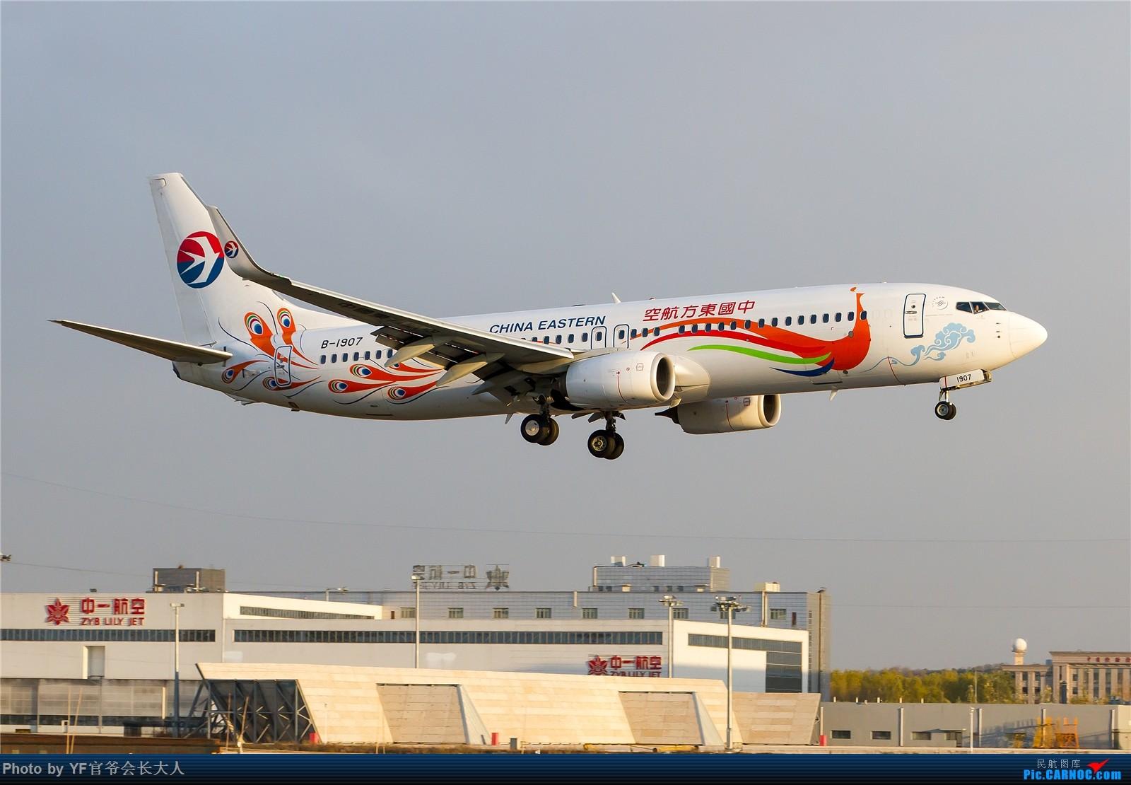 Re:[原创]【ZYTX】【1600*1066】论坛首发:俄罗斯艾菲航空公司波音757-28A,注册号:EI-EWT,还有757斯基以及最近新拍机点拍的一些好货 BOEING 737-800 B-1907 中国沈阳桃仙国际机场