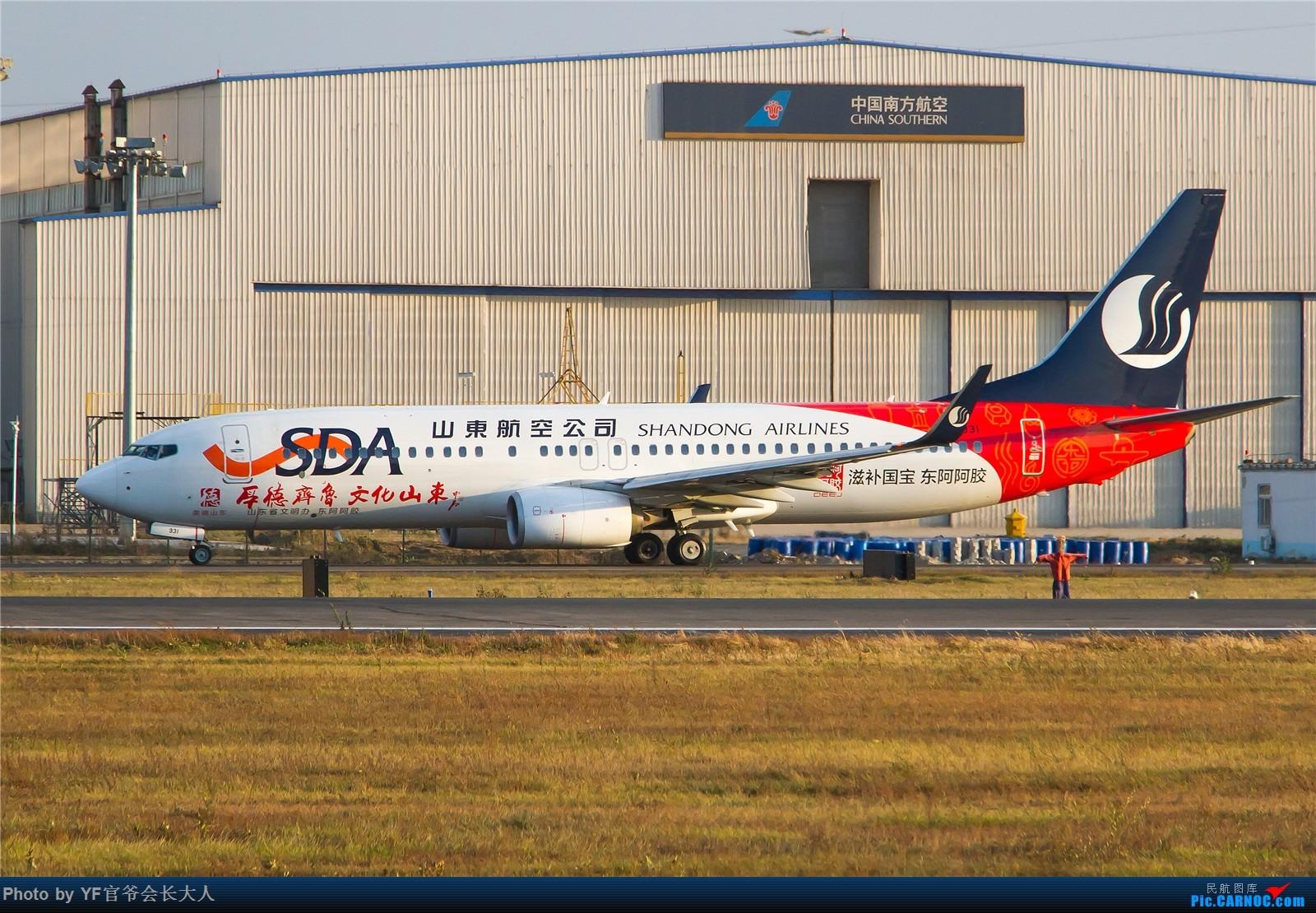 Re:[原创]【ZYTX】【1600*1066】论坛首发:俄罗斯艾菲航空公司波音757-28A,注册号:EI-EWT,还有757斯基以及最近新拍机点拍的一些好货 BOEING 737-800 B-1931 中国沈阳桃仙国际机场