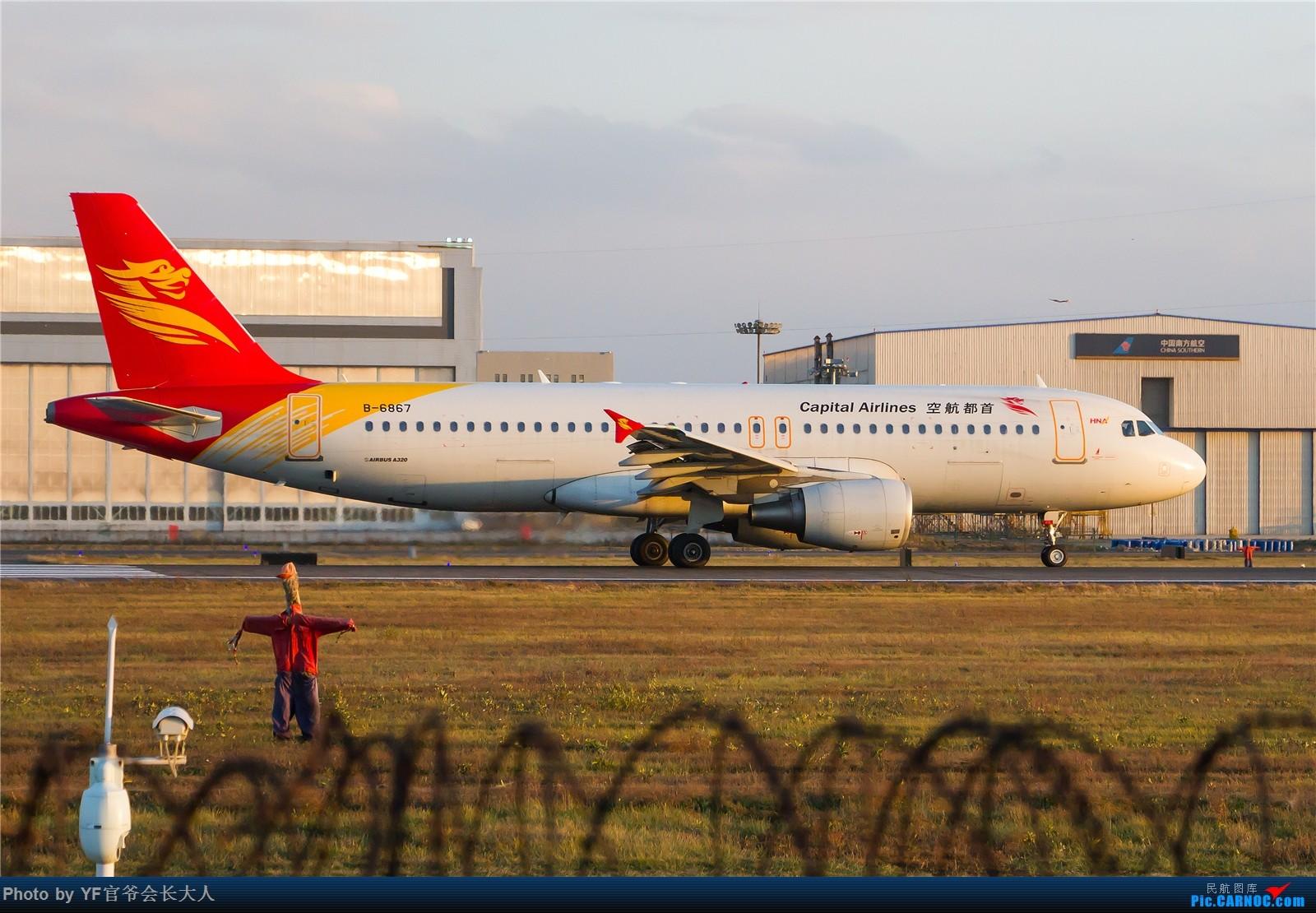 Re:[原创]【ZYTX】【1600*1066】论坛首发:俄罗斯艾菲航空公司波音757-28A,注册号:EI-EWT,还有757斯基以及最近新拍机点拍的一些好货 AIRBUS A320-200 B-6867 中国沈阳桃仙国际机场