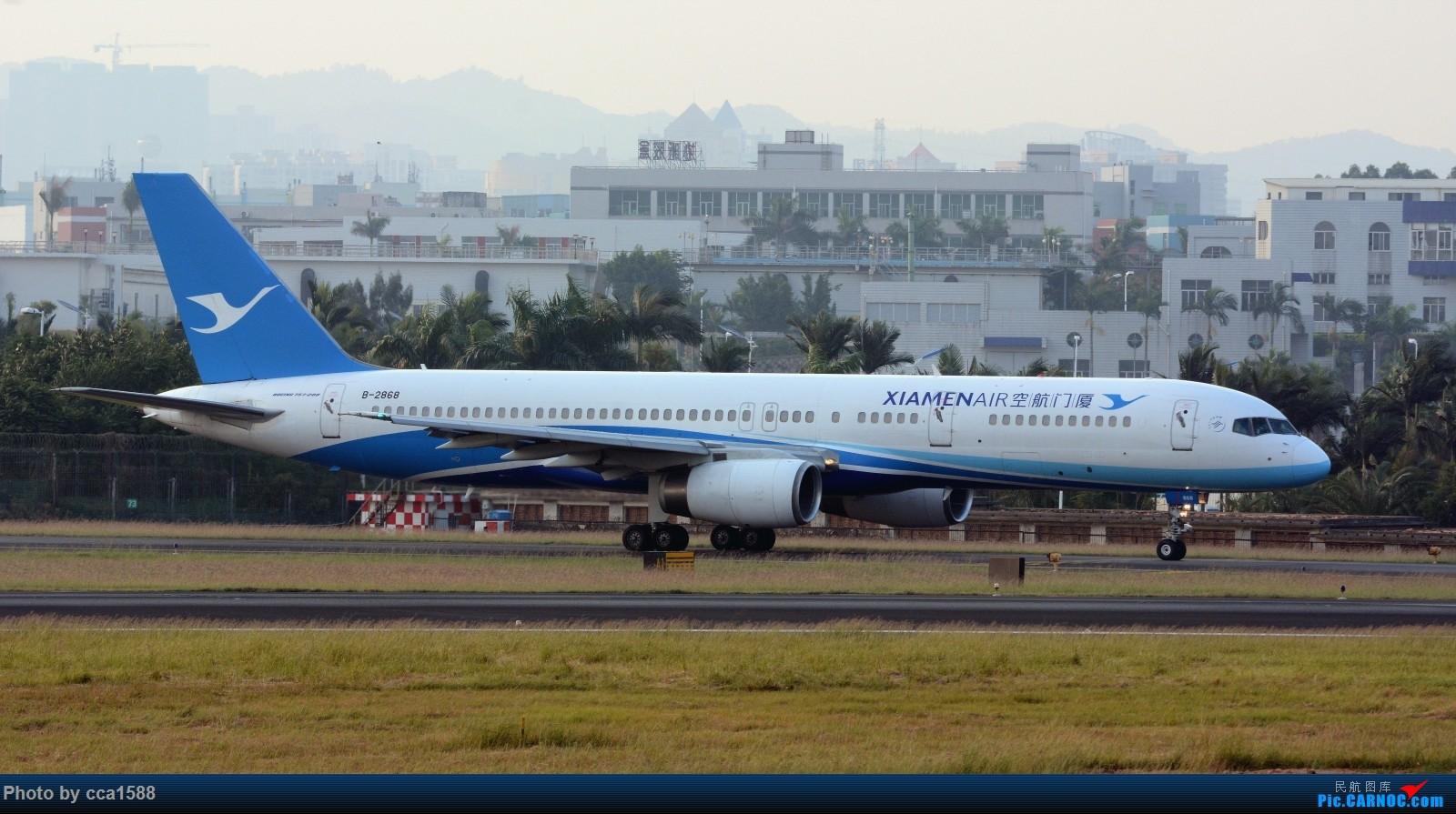 Re:[原创]【福州飞友会】首拍汉莎第一架747-8(厦门的拍机位置真心不好啊) BOEING 757-200 B-2868 厦门