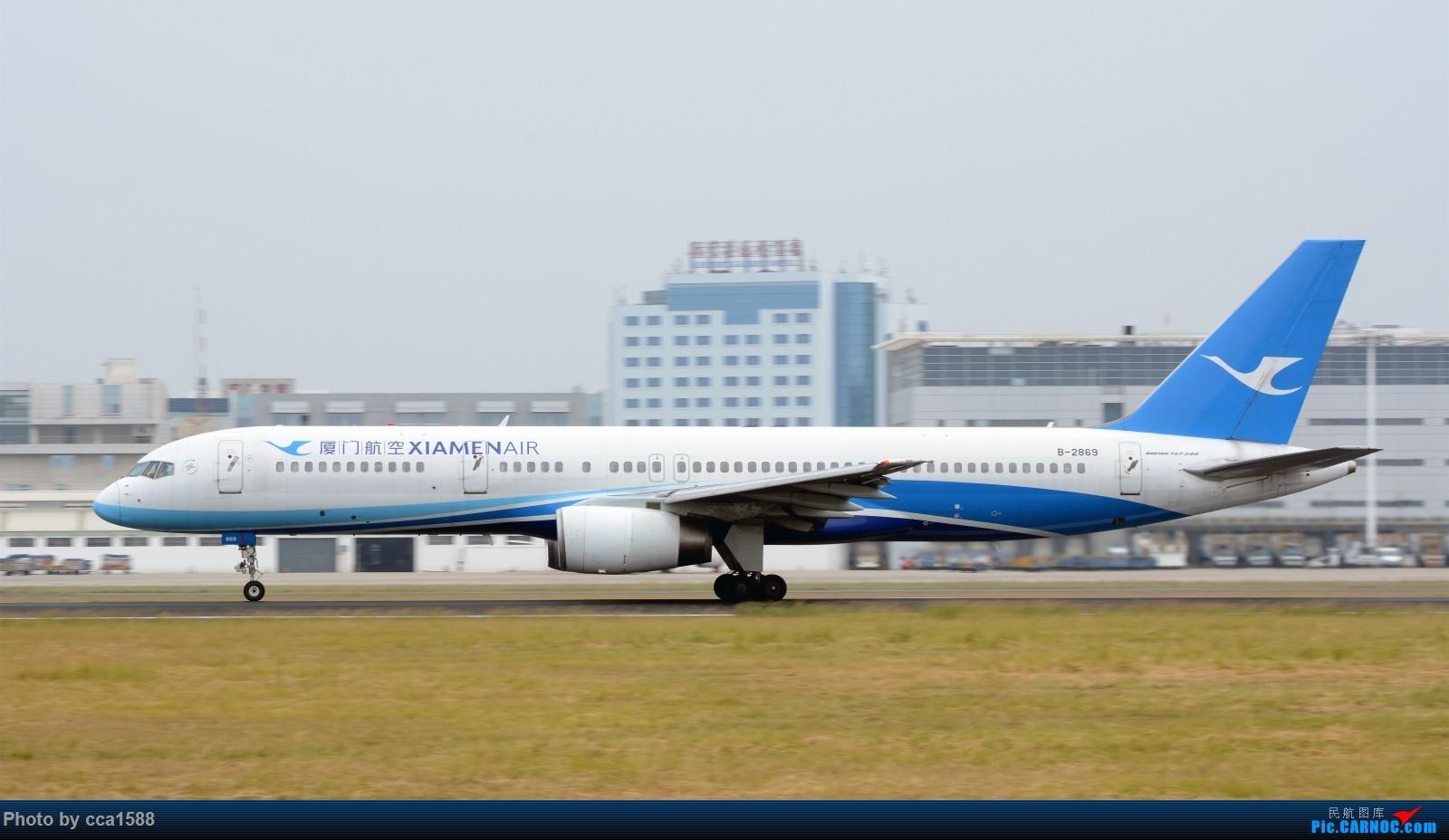 Re:[原创]【福州飞友会】首拍汉莎第一架747-8(厦门的拍机位置真心不好啊) BOEING 757-200 B-2869 中国厦门高崎国际机场