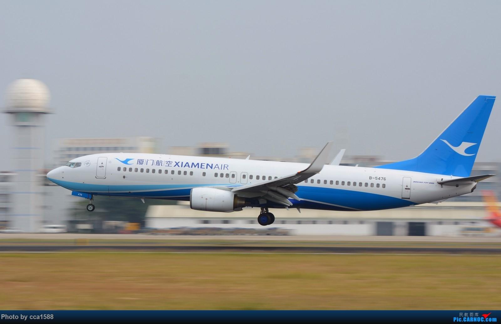 Re:[原创]【福州飞友会】首拍汉莎第一架747-8(厦门的拍机位置真心不好啊) BOEING 737-800 B-5476 中国厦门高崎国际机场