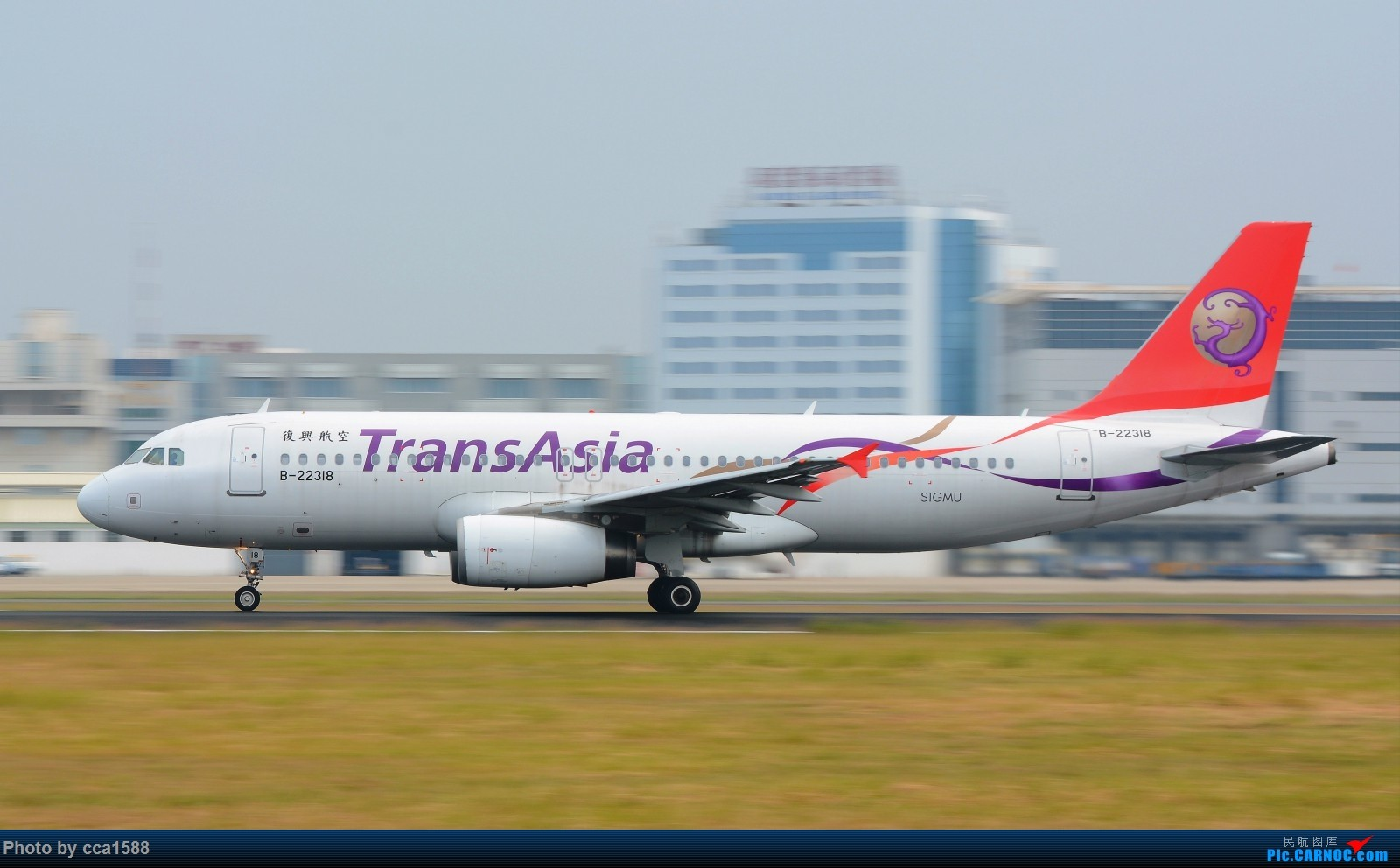 Re:[原创]【福州飞友会】首拍汉莎第一架747-8(厦门的拍机位置真心不好啊) AIRBUS A320-200 B-22318 中国厦门高崎国际机场