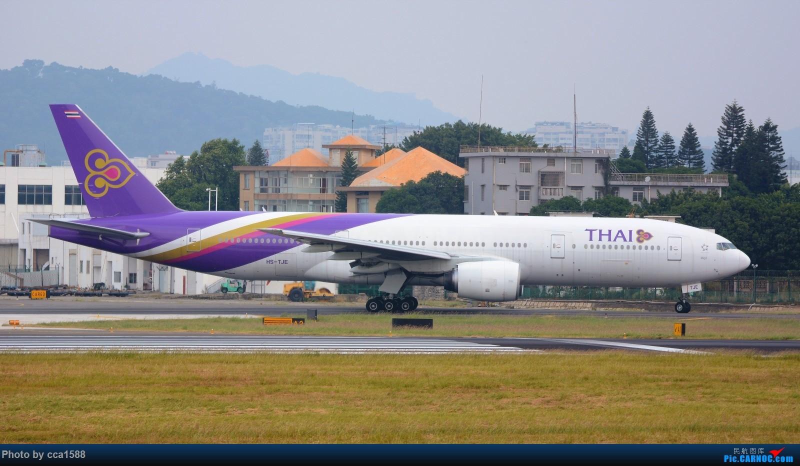 Re:[原创]【福州飞友会】首拍汉莎第一架747-8(厦门的拍机位置真心不好啊) BOEING 777-200  中国厦门高崎国际机场