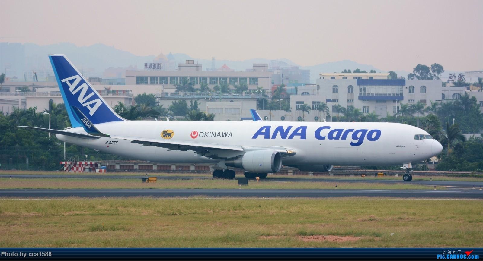 Re:[原创]【福州飞友会】首拍汉莎第一架747-8(厦门的拍机位置真心不好啊) BOEING 767-200ER  中国厦门高崎国际机场