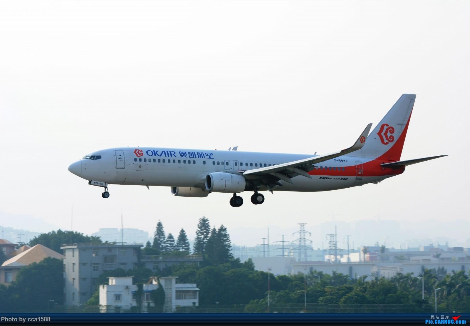 Re:【福州飞友会】首拍汉莎第一架747-8(厦门的拍机位置真心不好啊) BOEING 737-800 B-5843 中国厦门高崎国际机场