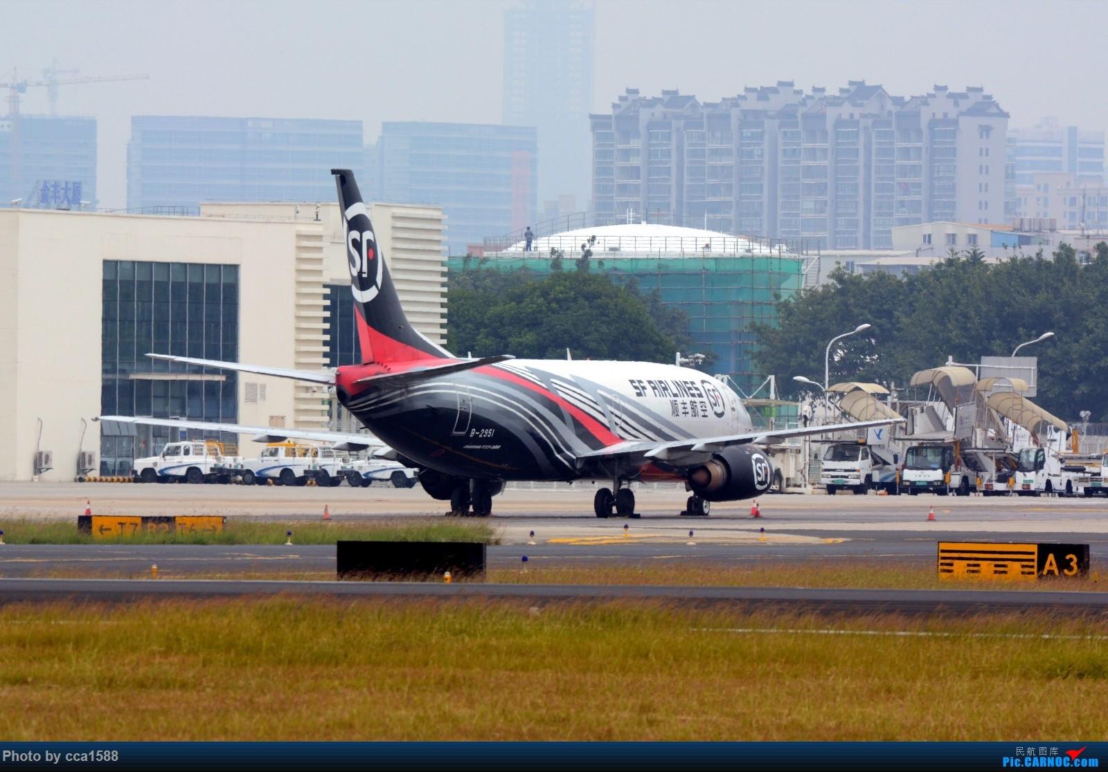 Re:[原创]【福州飞友会】首拍汉莎第一架747-8(厦门的拍机位置真心不好啊) BOEING 737-300 B-2951 中国厦门高崎国际机场