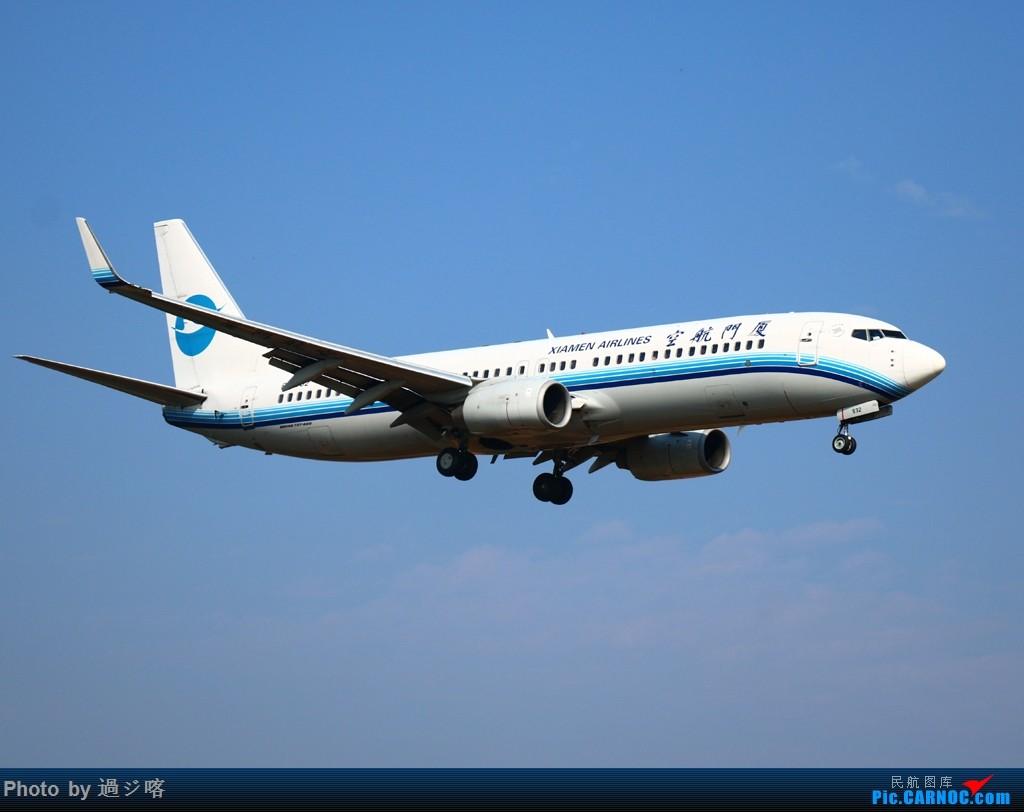 Re:[原创]黄花18头,默默的贴图! BOEING 737-800 B-5532 中国长沙黄花国际机场