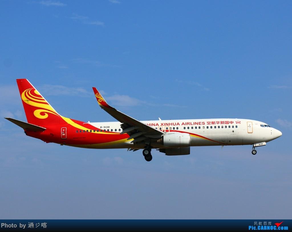 Re:[原创]黄花18头,默默的贴图! BOEING 737-700 B-5813 中国长沙黄花国际机场