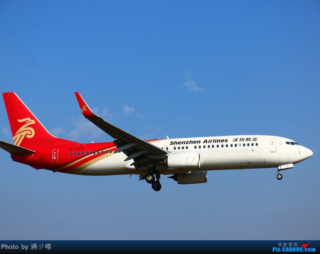 Re:[原创]黄花18头,默默的贴图! BOEING 737-800 B-1713 中国长沙黄花国际机场