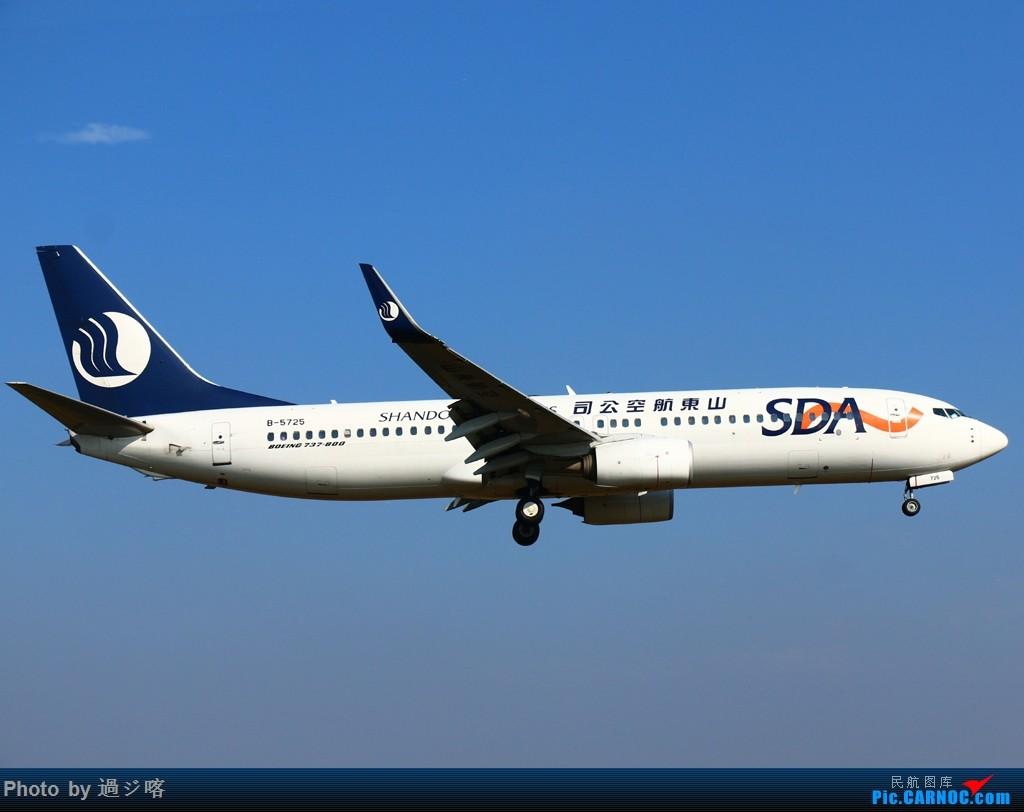 Re:[原创]黄花18头,默默的贴图! BOEING 737-800 B-5725 中国长沙黄花国际机场