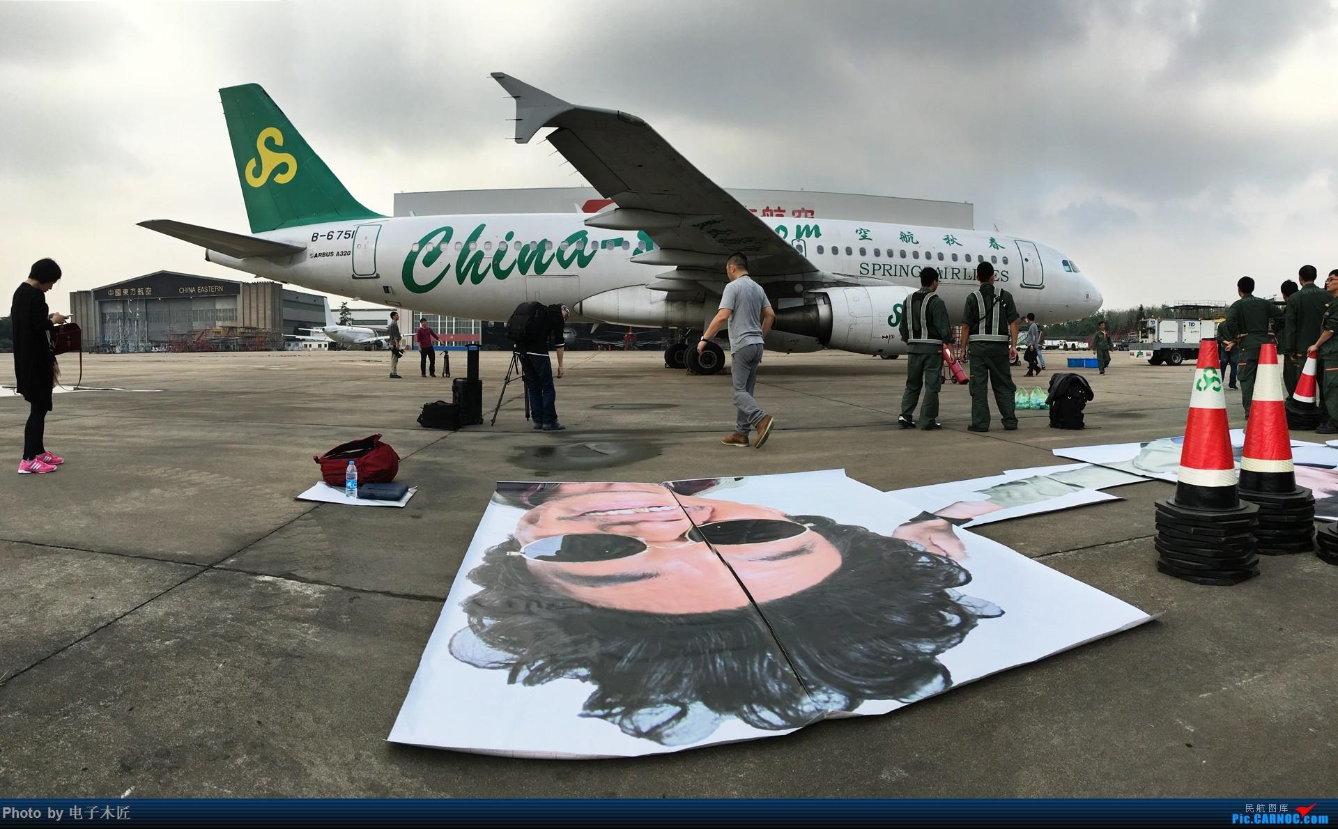 """[原创]做一天""""彩绘机"""" AIRBUS A320-200 B-6751"""