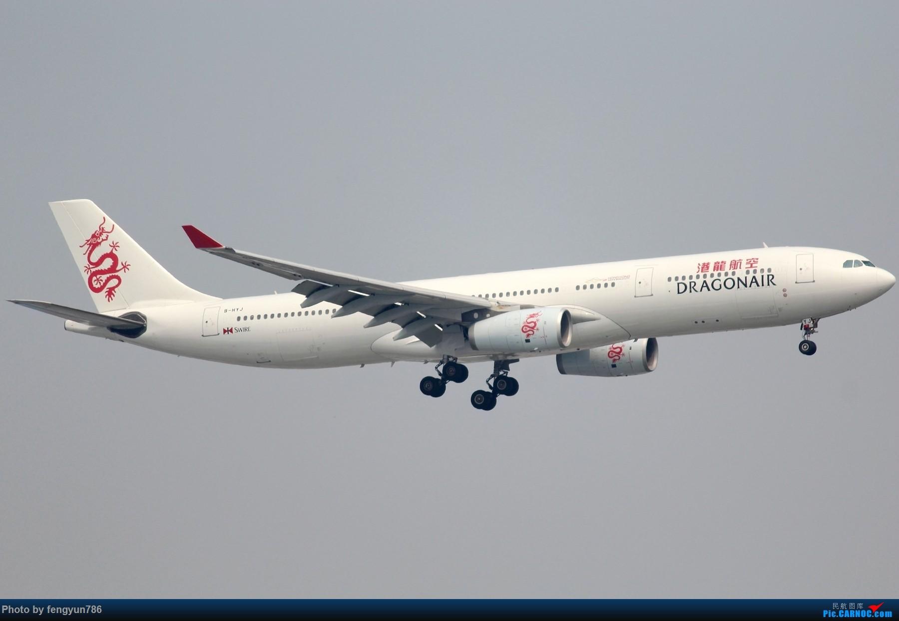Re:SHA存货来一组 AIRBUS A330-300 B-HYJ 中国上海虹桥国际机场