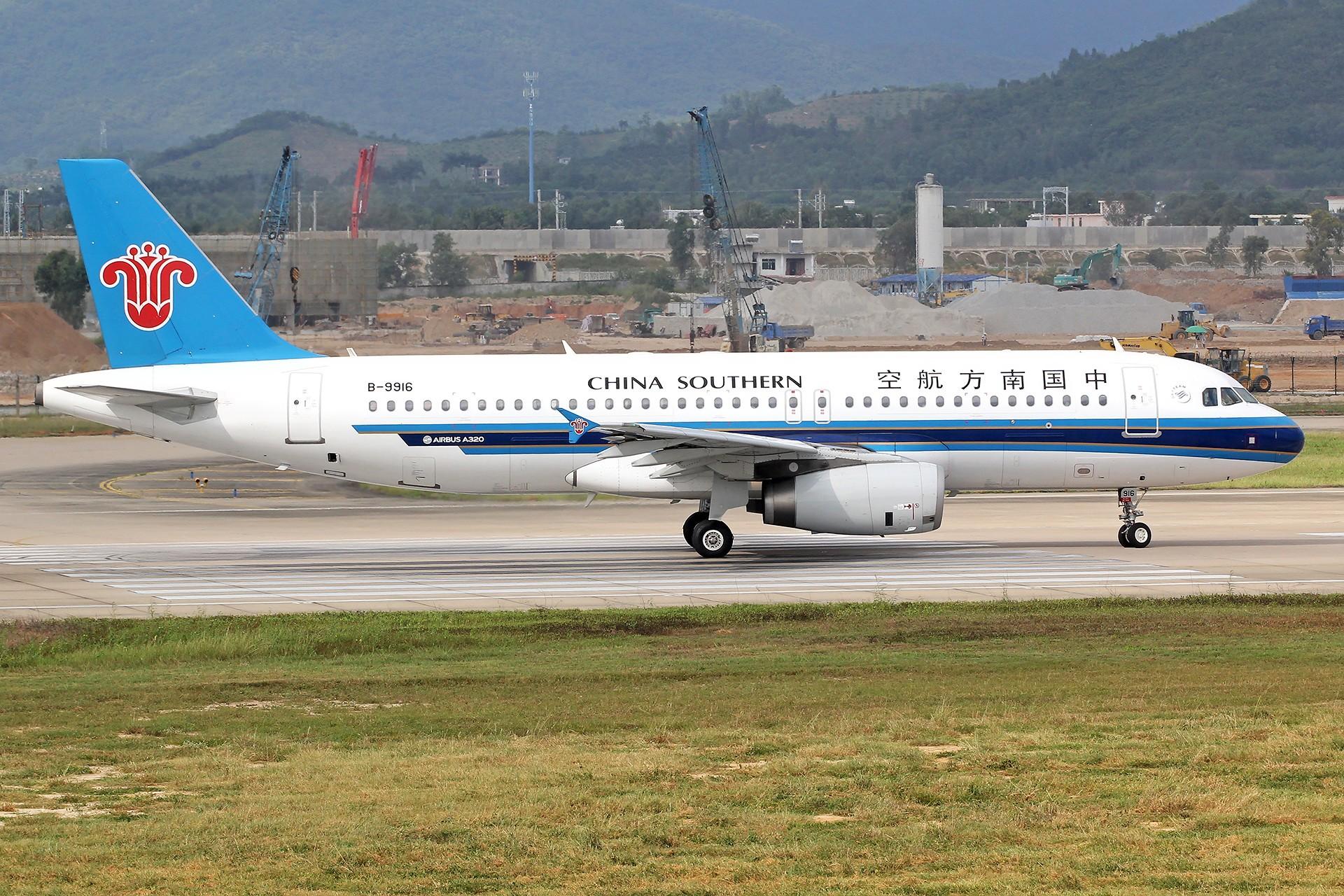 Re:[原创]。。。[SYX]北纬18°的三亚日记。。。 AIRBUS A320-200 B-9916 中国三亚凤凰国际机场