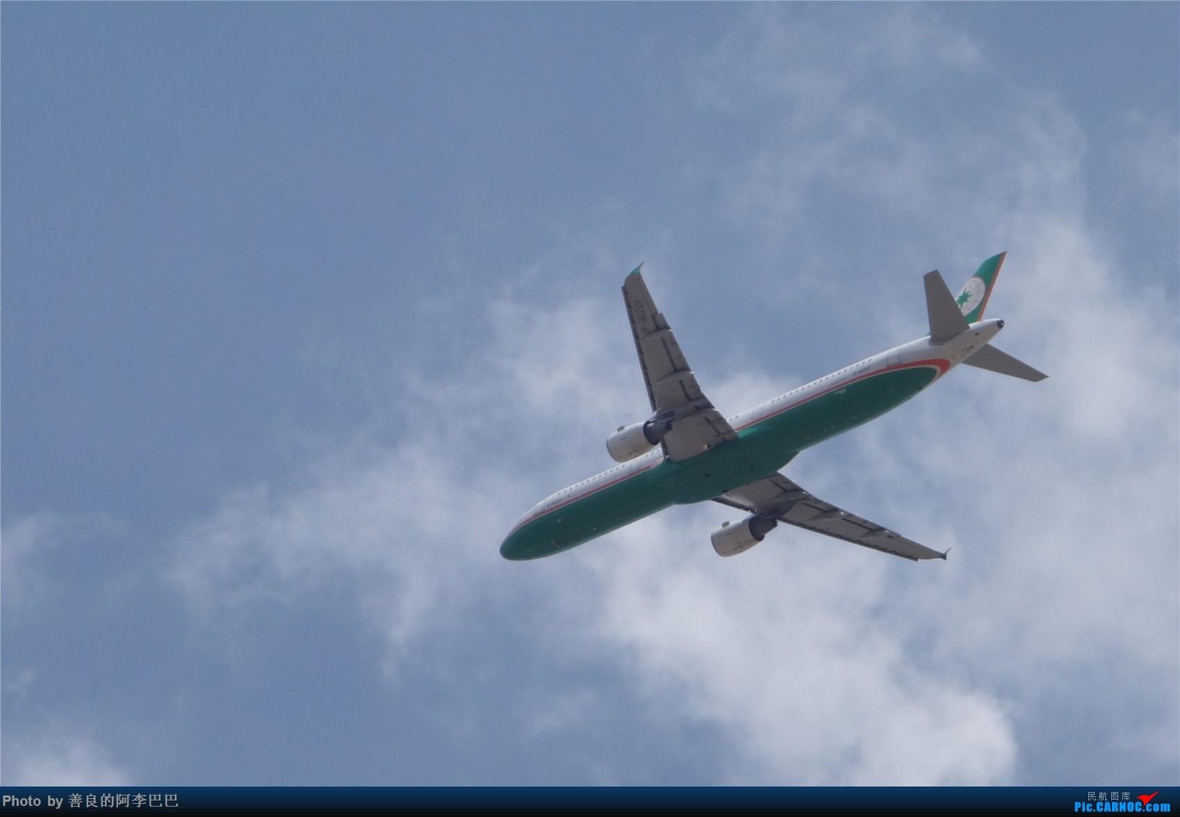 Re:长水拍灰机 AIRBUS A321-200 B-16201 中国昆明长水国际机场