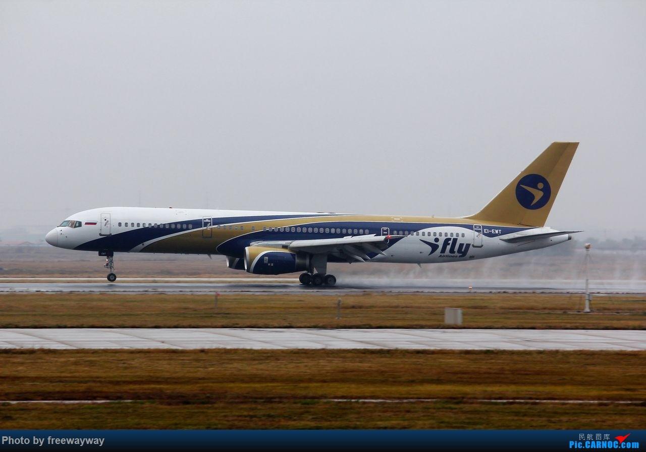 [原创]【TSN飞友会】 艾菲航空波音757-28A雨中降落TSN BOEING 757 EI-EWT 中国天津滨海国际机场
