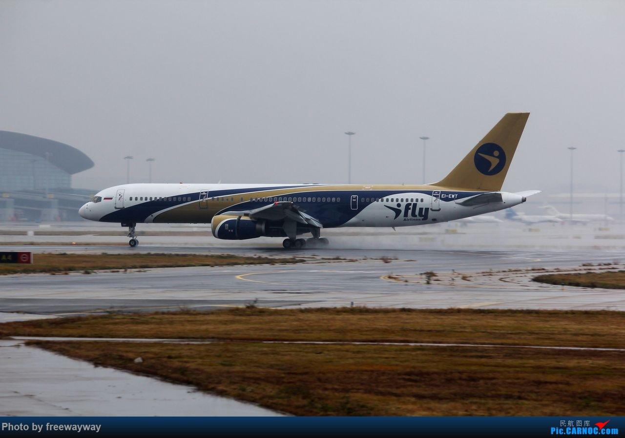Re:[原创]【TSN飞友会】 艾菲航空波音757-28A雨中降落TSN BOEING 757 EI-EWT 中国天津滨海国际机场
