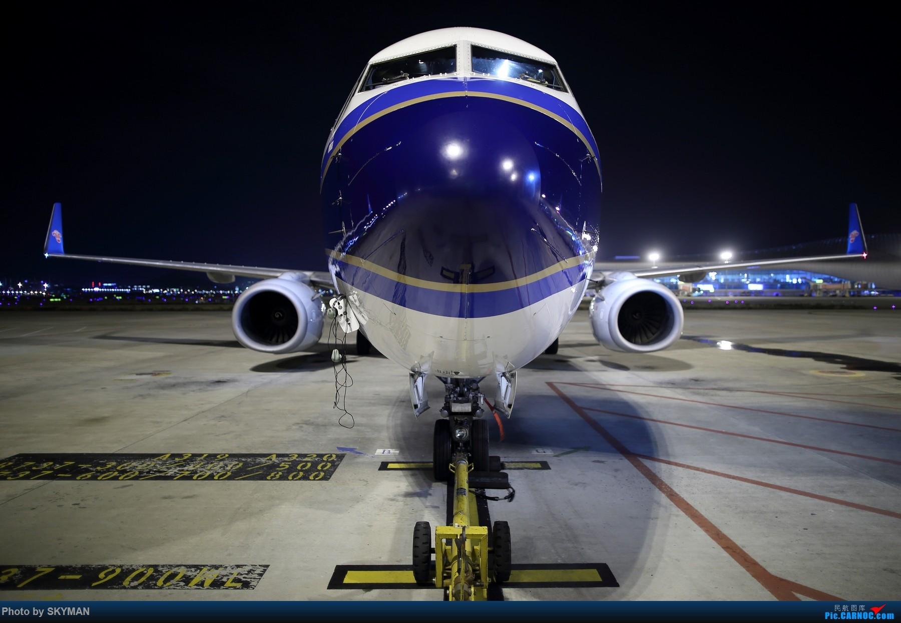 [原创]BLDDQ 深圳。立冬 AIRBUS A330-300 B-6502