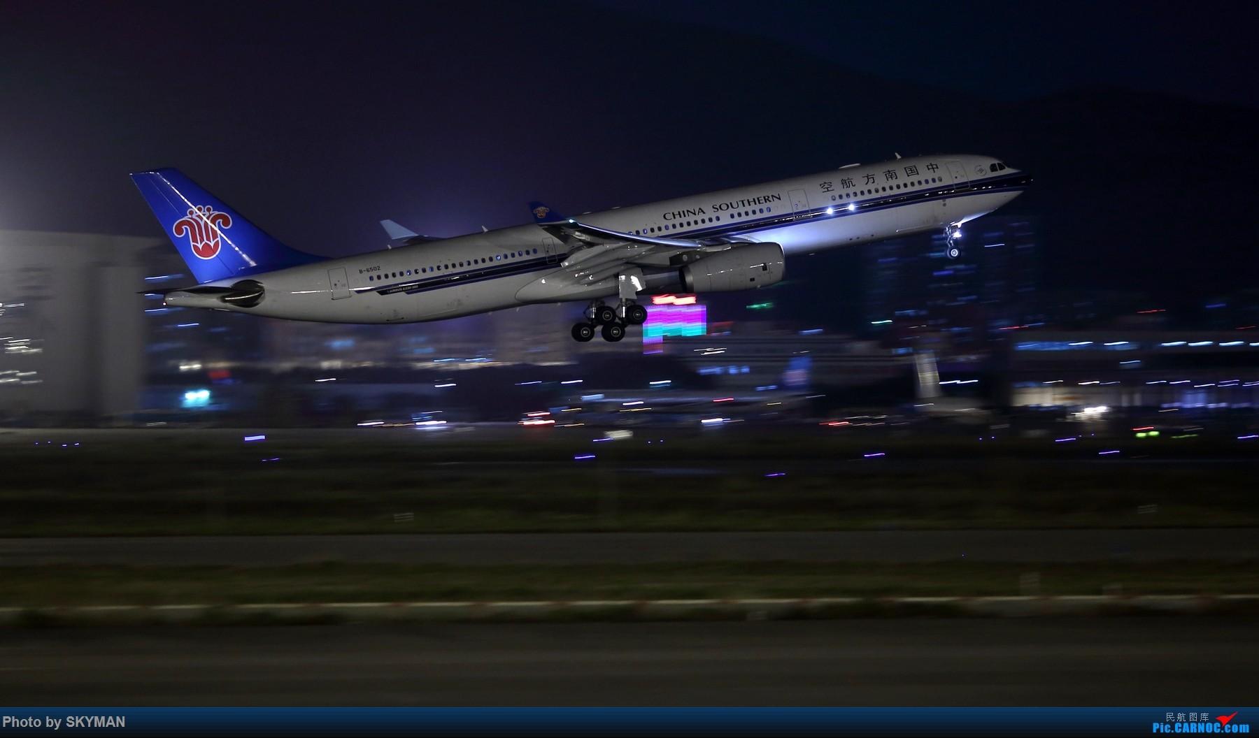 Re:[原创]BLDDQ 深圳。立冬    中国深圳宝安国际机场
