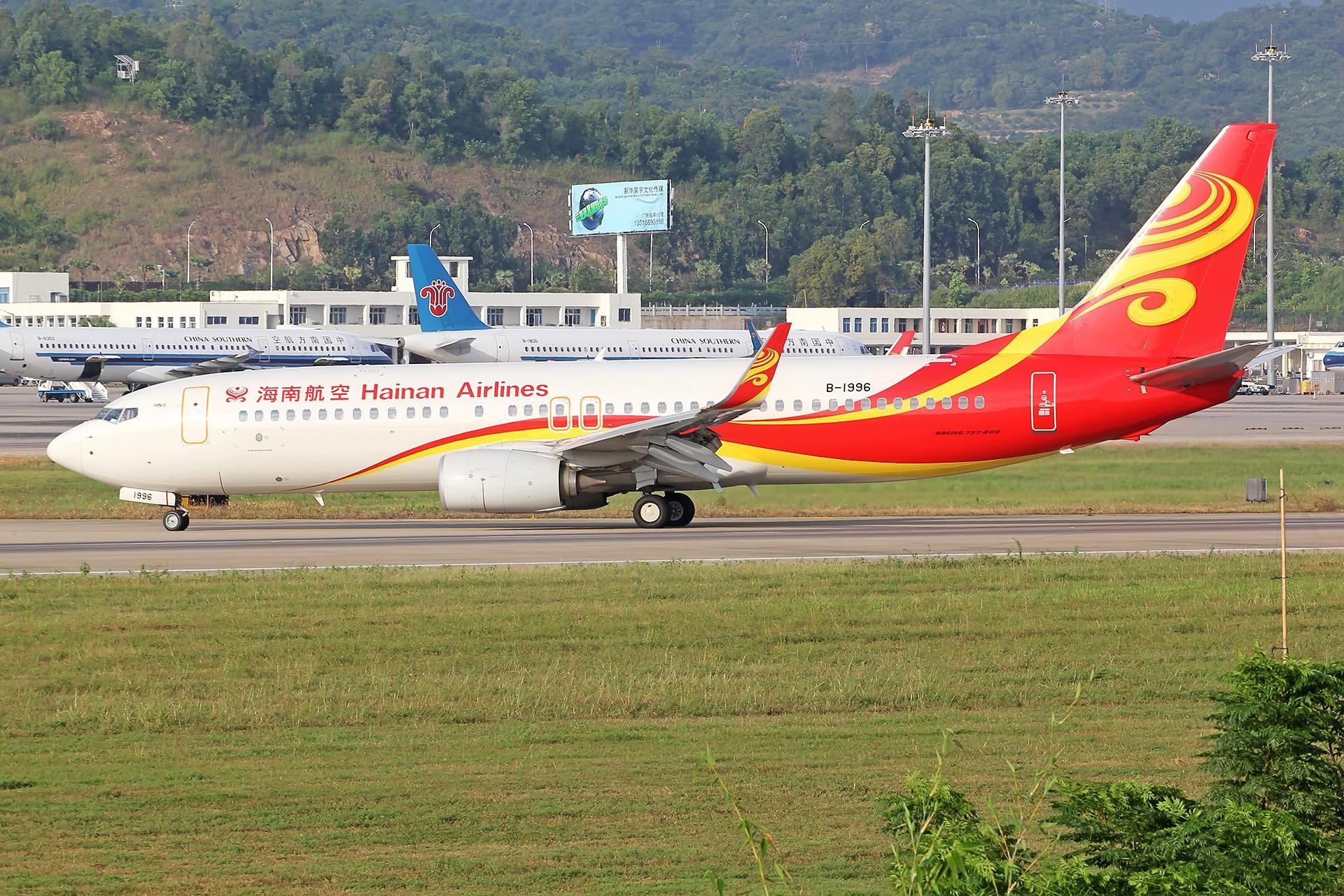 Re:[原创]。。。[SYX]北纬18°的三亚日记。。。 BOEING 737-800 B-1996 中国三亚凤凰国际机场