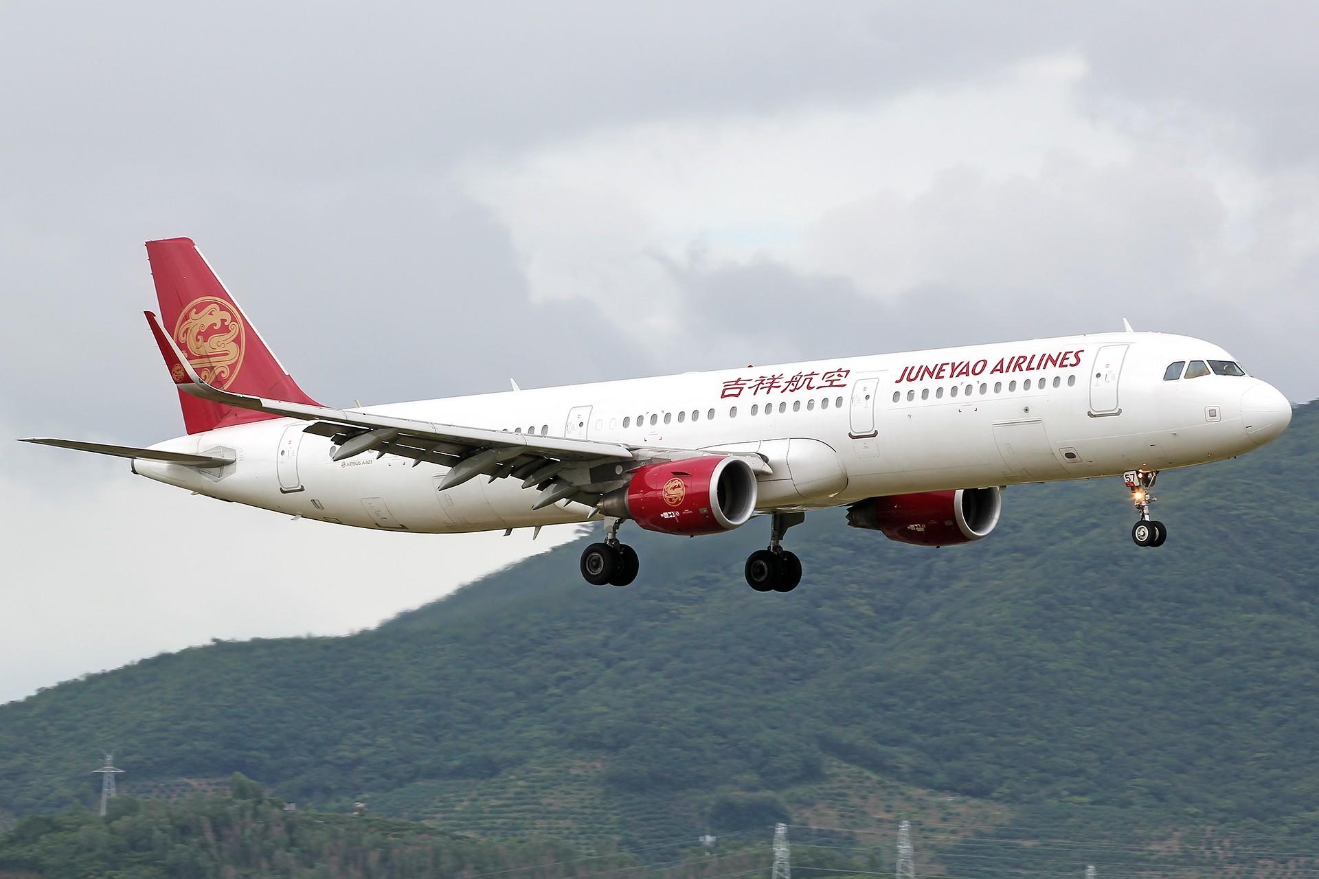 Re:[原创]。。。[SYX]北纬18°的三亚日记。。。 AIRBUS A321-200 B-1857 中国三亚凤凰国际机场