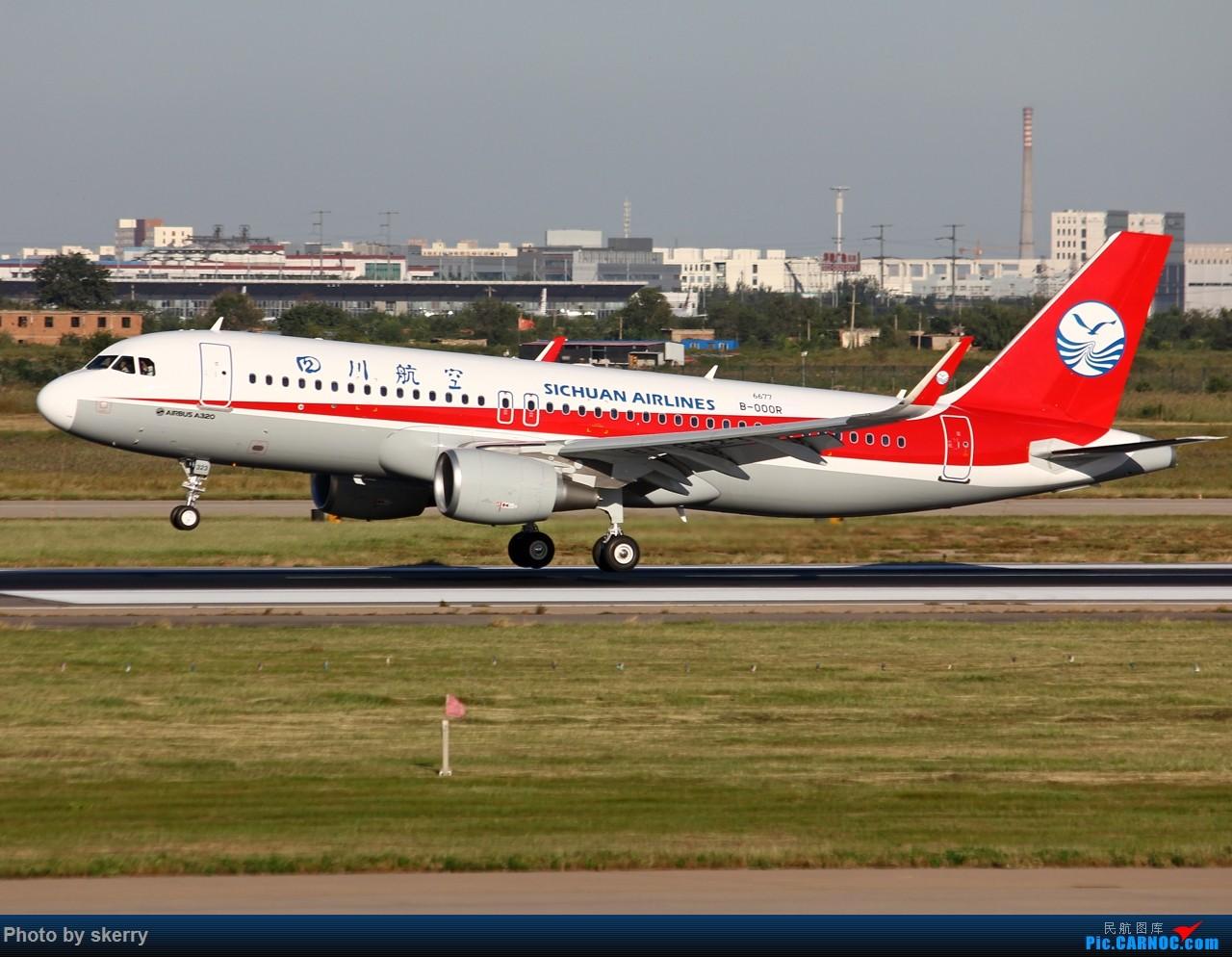 [原创]***【TSN飞友会】何时才有好天气!*** AIRBUS A320-200 B-000R 中国天津滨海国际机场