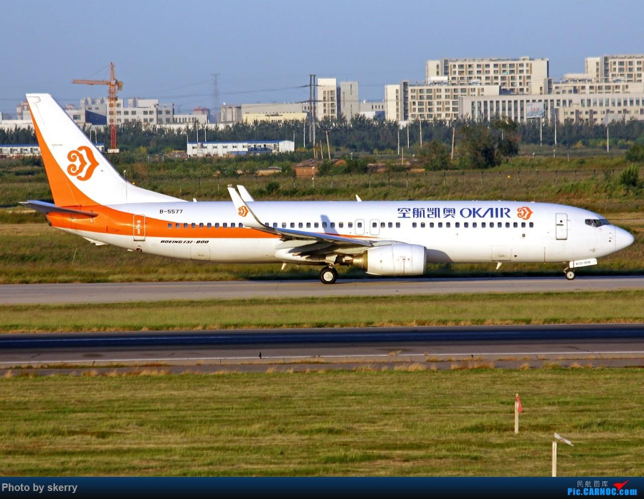 Re:[原创]***【TSN飞友会】何时才有好天气!*** BOEING 737-800 B-5577 中国天津滨海国际机场