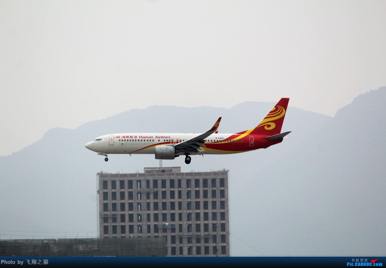 Re:[原创]CKG拍机(浙江长龙白班机,海航333,复兴新装) BOEING 737-800 B-5359 重庆江北国际机场