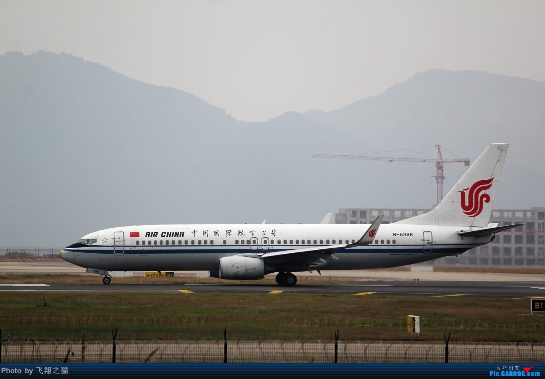 Re:[原创]CKG拍机(浙江长龙白班机,海航333,复兴新装) BOEING 737-800 B-5398 重庆江北国际机场
