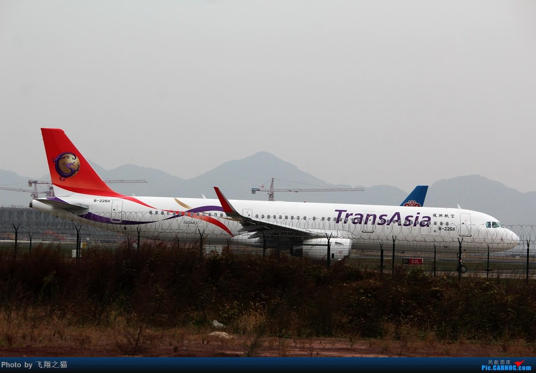 Re:[原创]CKG拍机(浙江长龙白班机,海航333,复兴新装) AIRBUS A321 B-22611 重庆江北国际机场