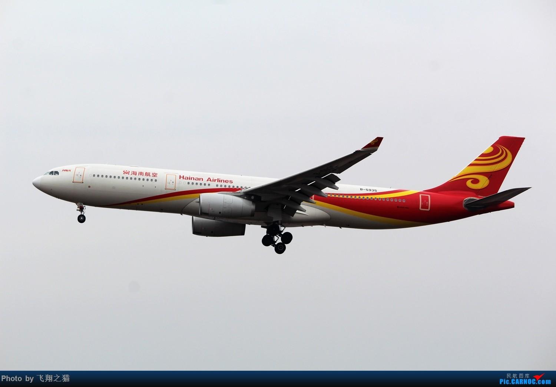 Re:[原创]CKG拍机(浙江长龙白班机,海航333,复兴新装) AIRBUS A330-300 B-5935 重庆江北国际机场