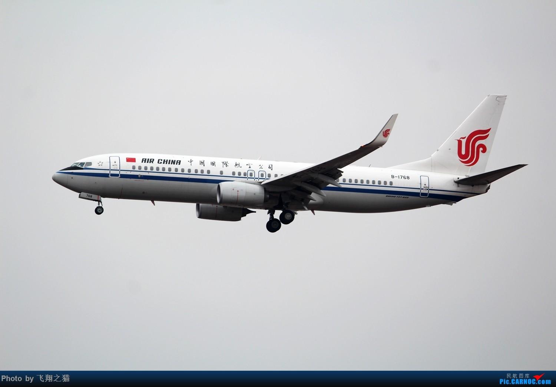 Re:[原创]CKG拍机(浙江长龙白班机,海航333,复兴新装) BOEING 737-800 B-1768 重庆江北国际机场