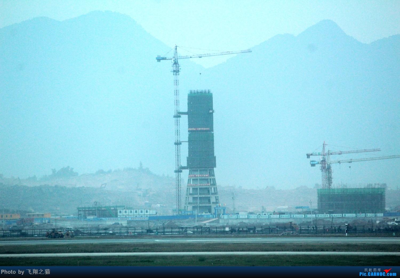 Re:[原创]CKG拍机(浙江长龙白班机,海航333,复兴新装)    中国重庆江北国际机场