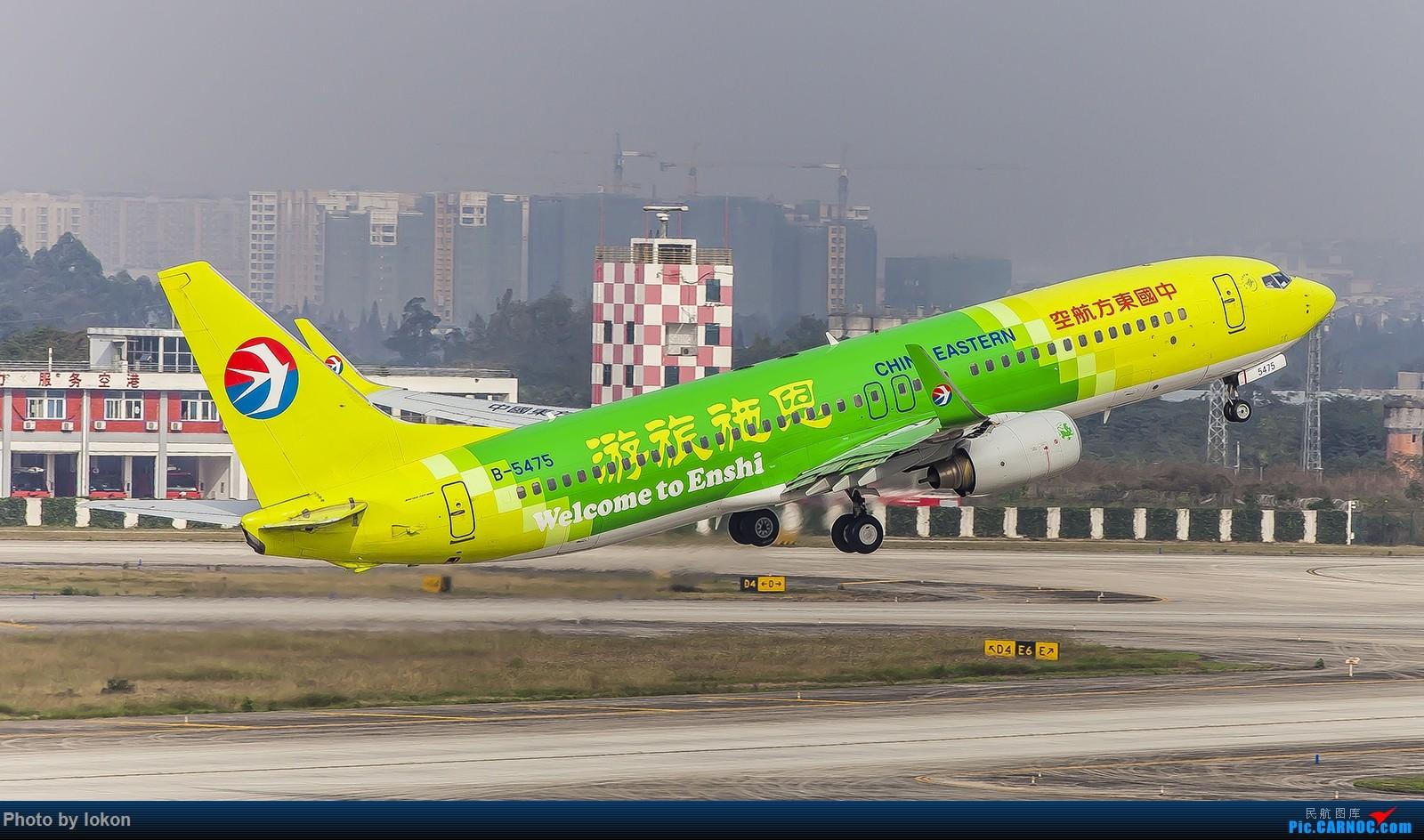 Re:CTU的一组起飞 BOEING 737-89P B-5475 成都