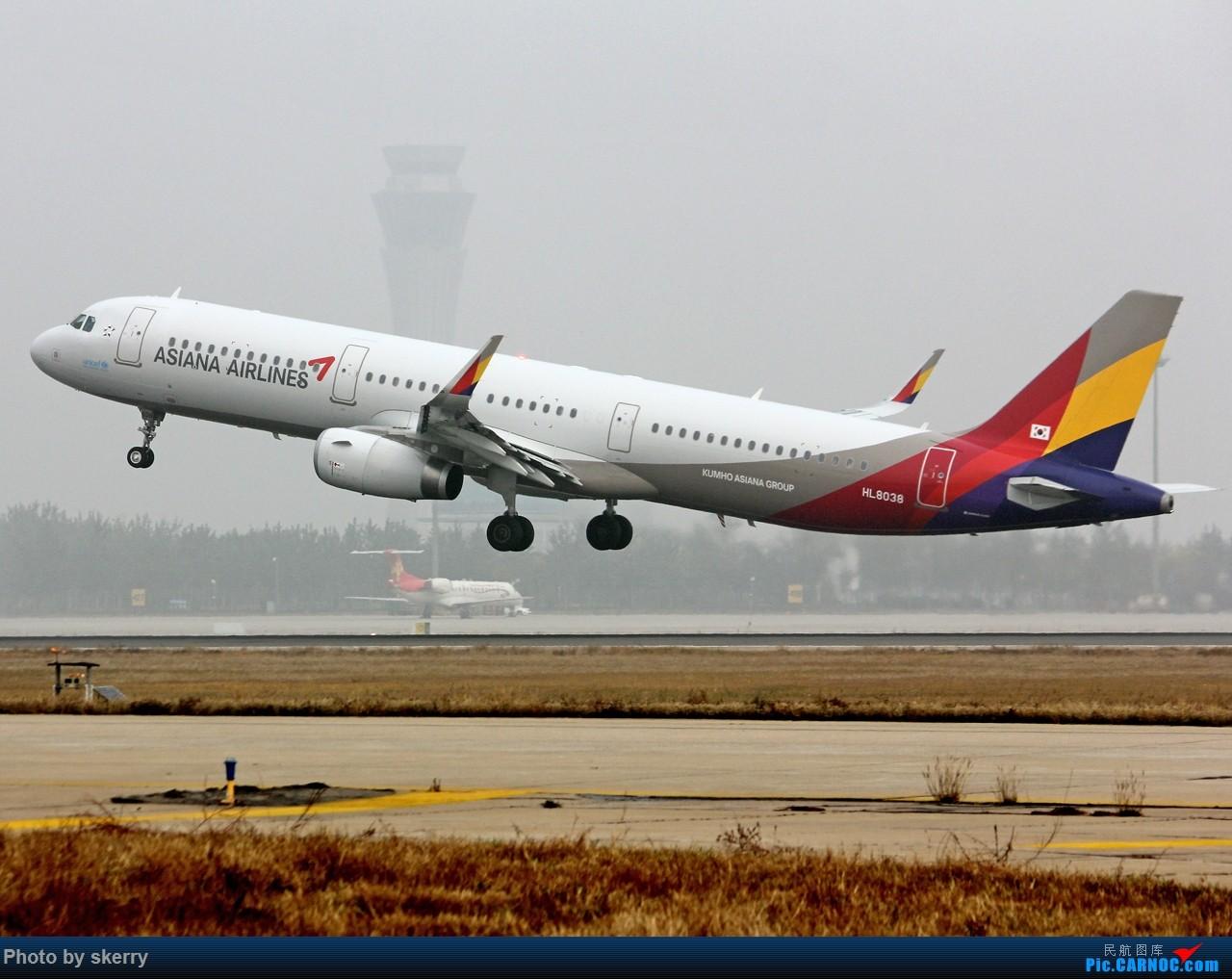 [原创]***【TSN飞友会】韩亚航空的鲨鳍A321!*** AIRBUS A321-200 HL8038 中国天津滨海国际机场