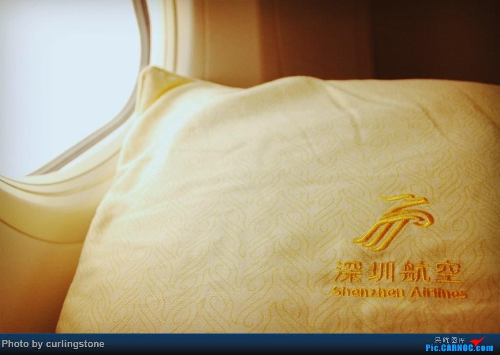 Re:[原创]【长春飞友会】最初的和最后的任性——人生难道不是 不缺憾 便也不美丽的么 BOEING 737-800