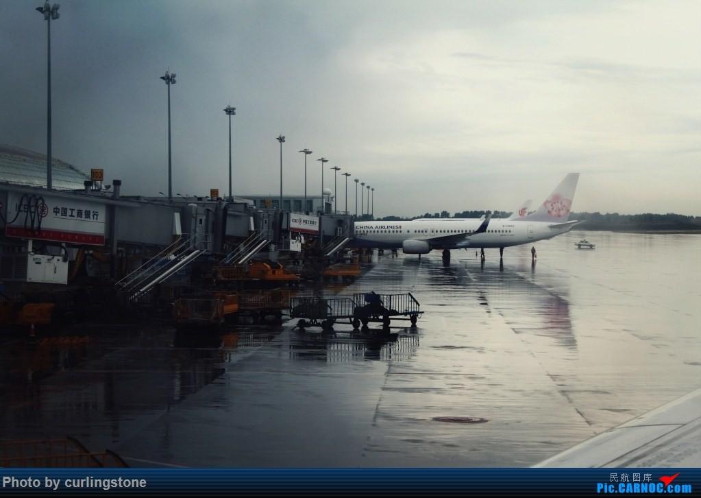 Re:[原创]【长春飞友会】最初的和最后的任性——人生难道不是 不缺憾 便也不美丽的么    中国长春龙嘉国际机场
