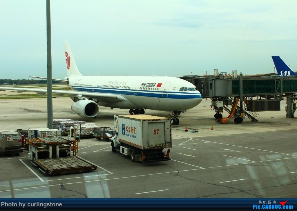Re:[原创]【长春飞友会】最初的和最后的任性——人生难道不是 不缺憾 便也不美丽的么 AIRBUS A330-200 B-6505 中国北京首都国际机场