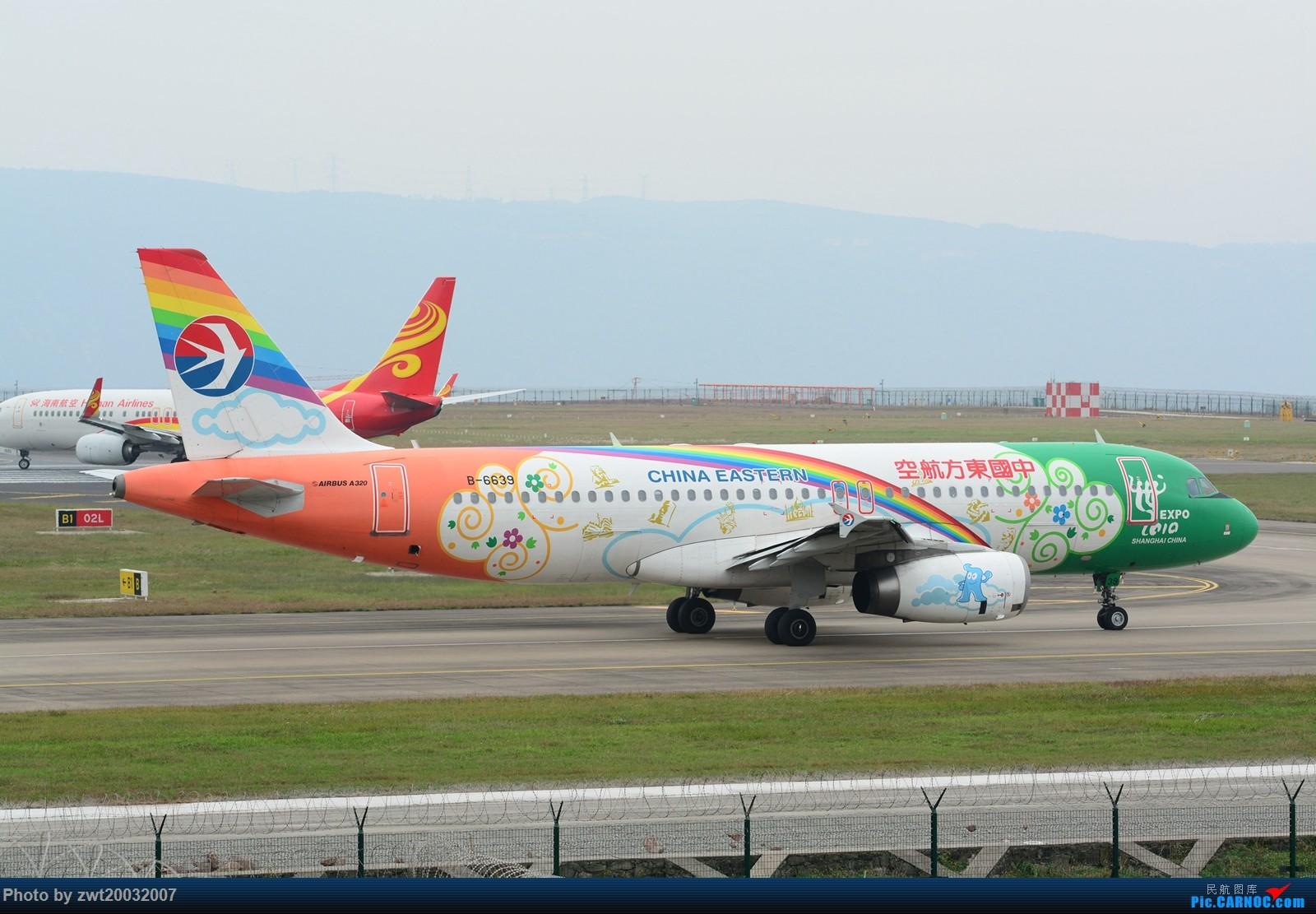 {carnoc重庆飞友会}韩亚333,东航世博320,CKG日常 AIRBUS A320-200 B-6639 中国重庆江北国际机场
