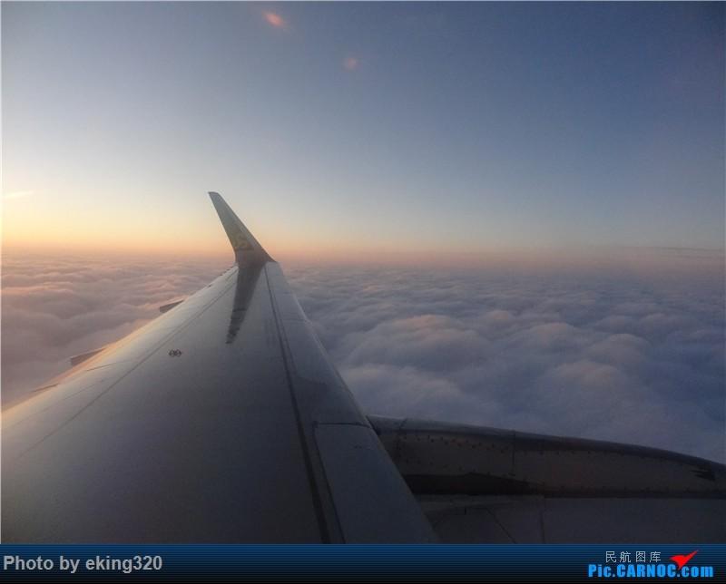 Re:万圣节周末往返(CKG-PVG-CKG) AIRBUS A320-200 B-1672