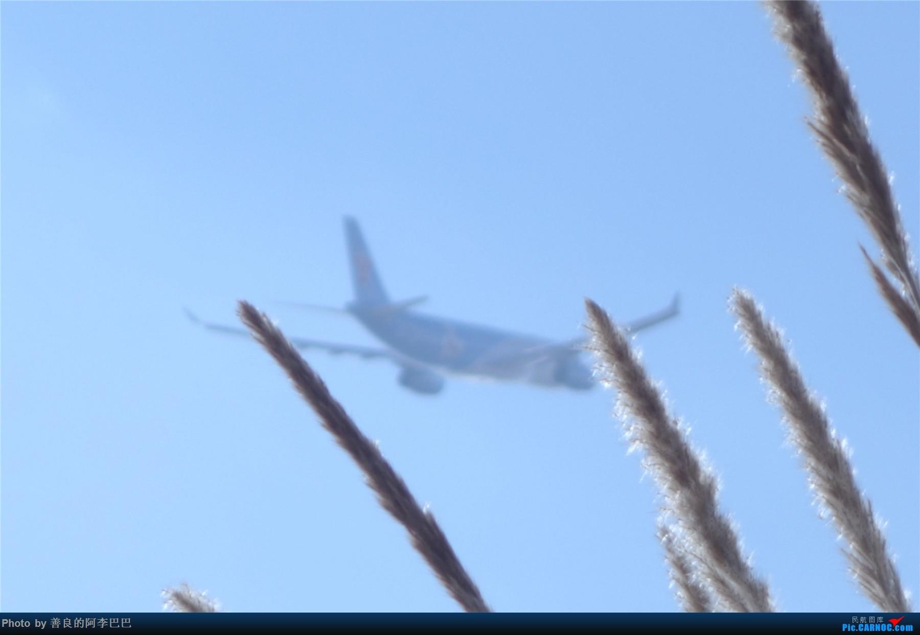 Re:[原创]长水淡雾中拍飞机 AIRBUS A330-200 B-6057 中国昆明长水国际机场
