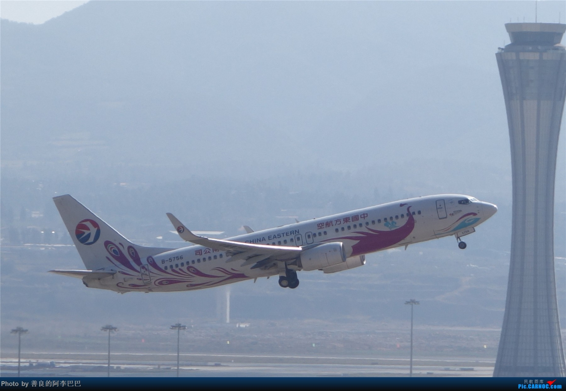 Re:[原创]长水淡雾中拍飞机 BOEING 737-800 B-5756 中国昆明长水国际机场